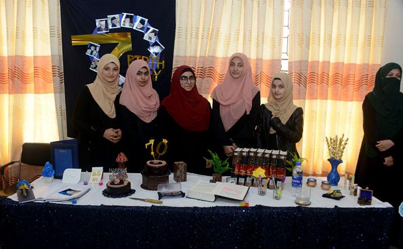 minhaj women league