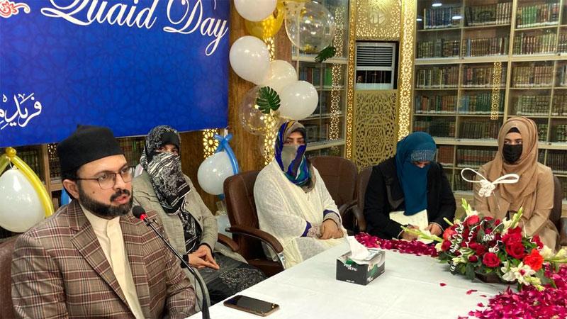 Quaid Day program held by FMRi