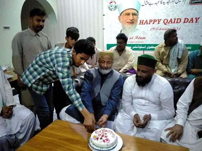 Quaid Day ceremony in Sukkur
