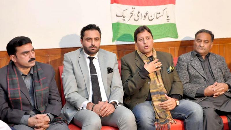 Syed Rahat Kazmi joins Pakistan Awami Tehreek