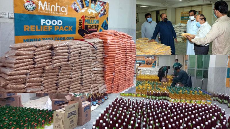 MWF distributing foodstuff among the deserving in Ramadan