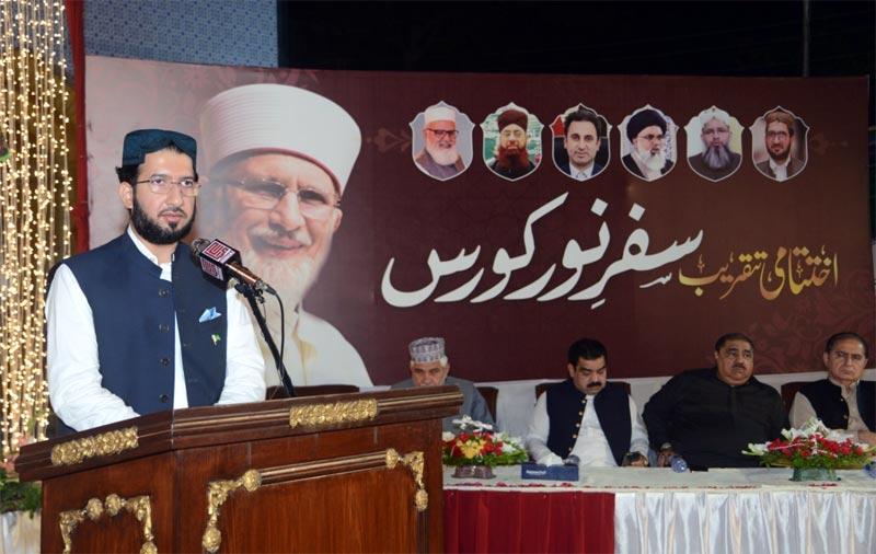 Safar e Noor Course Minhaj ul Quran International