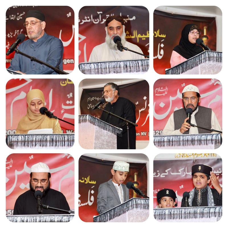 Shahadat Imam e Hussain Conference by MQI Denmark