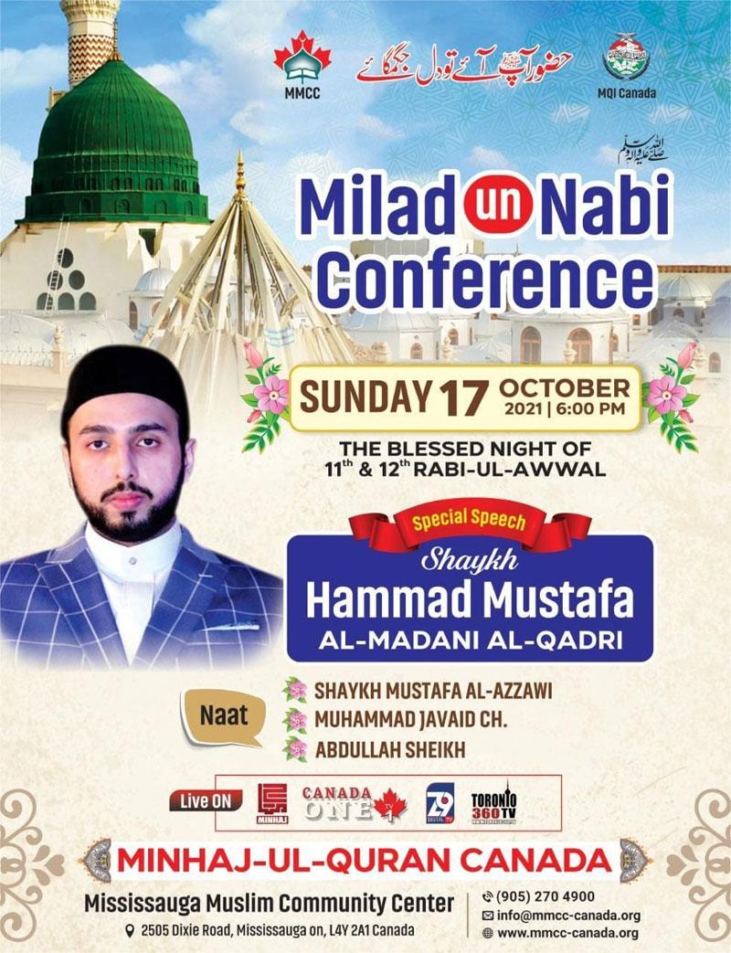 Shaykh Hammad Mustafa to address Milad-un-Nabi Conference in Canada