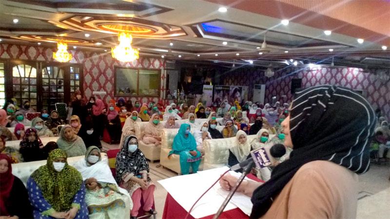 Sayyida Zaynab Conference in Sialkot by Minhaj Women League