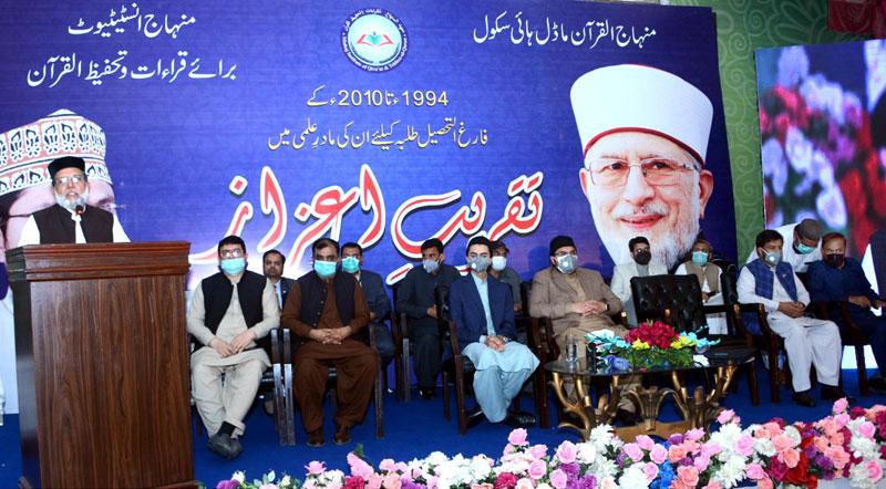 Torture on children is unacceptable: Dr Hussain Mohi-ud-Din Qadri