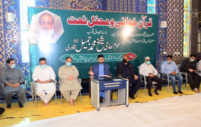 Memorial reference held in memory of al-Haj Sheikh Muhammad Jamil Qadri