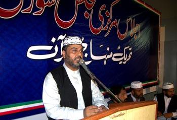 Dr Muhamamd Tahir-ul-Qadri cancels Itikaf 2010 for the help of flood affectees