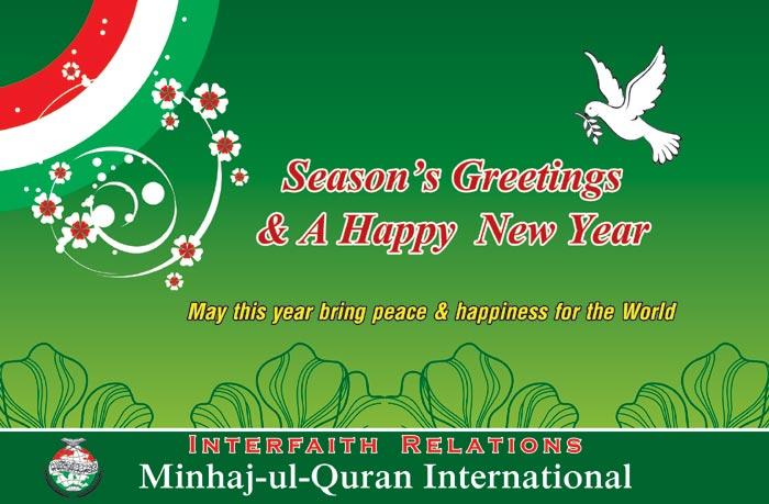 Season's Greetings & A Happy New Year 2012 - Minhaj-ul-Quran