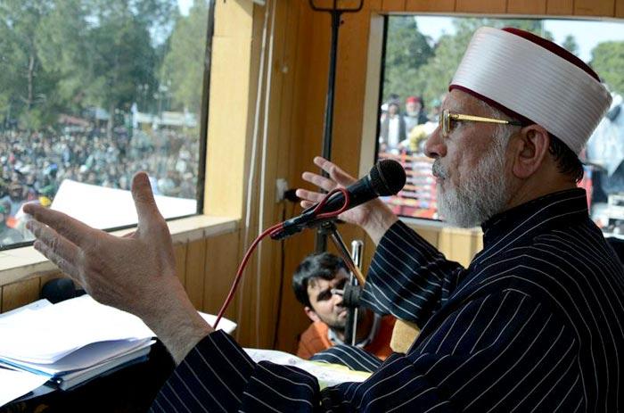 Dr Tahir-ul-Qadri Democracy Long March Pakistan Green Revolution