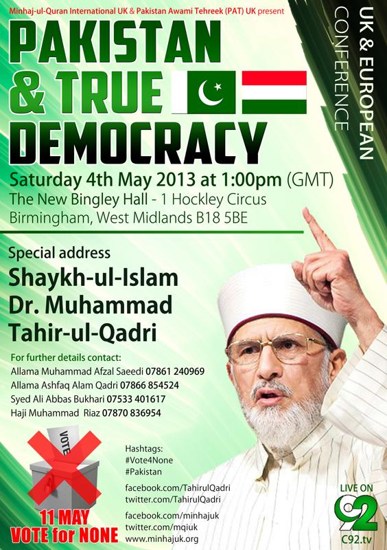 English essay democracy pakistan