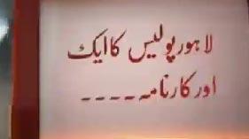 City42 - Lahore Ki Fectory Main Aslah Ki Tyari