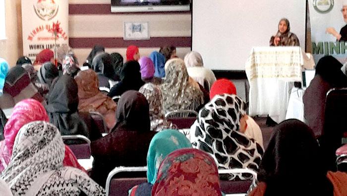 MQI UK organizes Irfan-ul-Quran Course