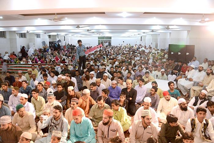 Mehfil e Shab e Barat by Minhaj-ul-Quran Secretariat