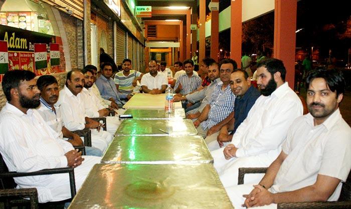 PAT Besos Iftar Party