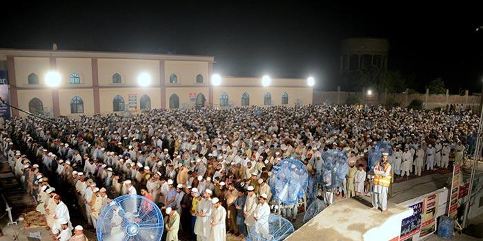 Day Two of Itikaf City by Minhaj-ul-Quran International