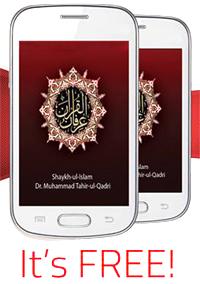 Downloads irfan ul quran.
