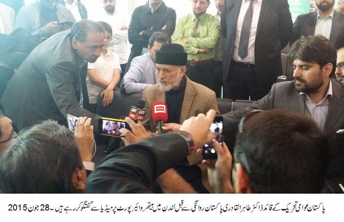 Dr Tahir-ul-Qadri returns to Pakistan