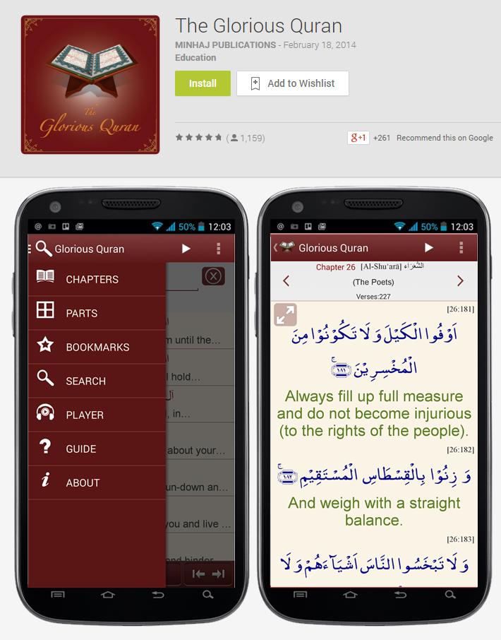The glorious quran (english translation of irfan-ul-quran) book at.