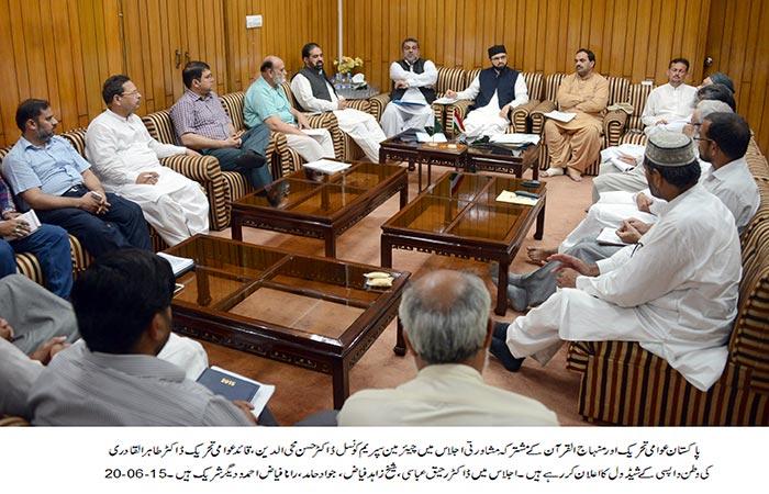 Dr Tahir-ul-Qadri announces to return to Pakistan on June 29