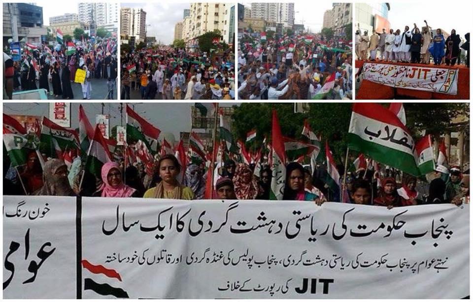 PAT protest against JIT report on model town lahore massacre