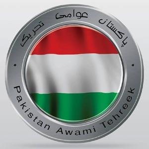 Pakistan Awami Tehreek Punjab meeting