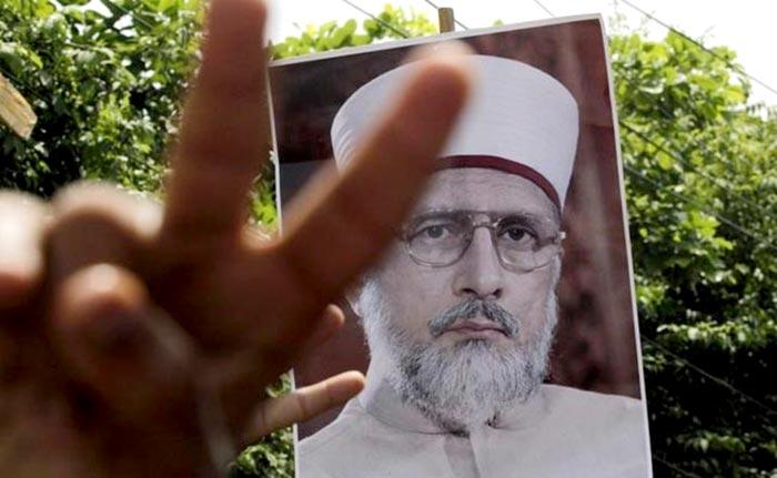 Pakistani Cleric Launches Anti-Islamic State Curriculum in Britain