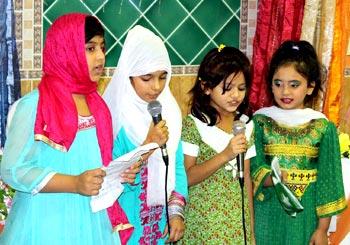 Youm e Azadi Celebration by MQI Italy