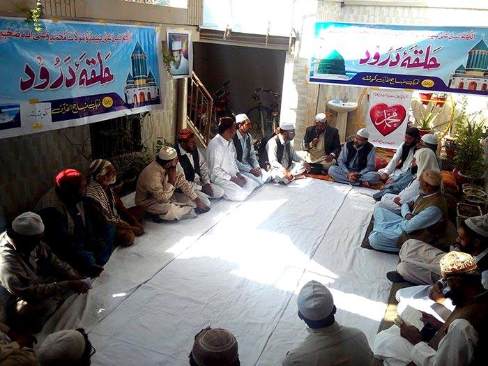 Mehfil zikro Naat Basilsila Shahadat Imam Hussain by TMQ Quetta