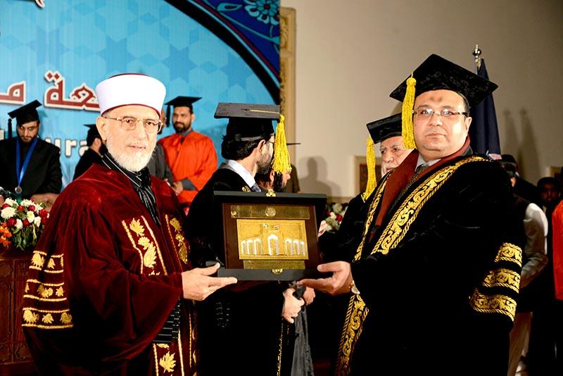 Jamia Islamia Minhaj-ul-Quran Minhaj University Lahore convocation 2015 Dr Tahir-ul-Qadri dream education peace curriculum counter terrorism majalis-ul-ilm