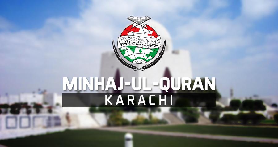 Karachi - Minhaj-ul-Quran International