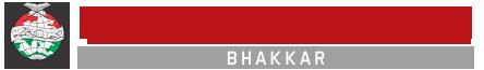 Minhaj-ul-Quran Bhakkar