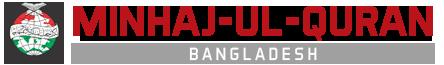 Minhaj-ul-Quran Bangladesh