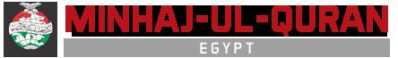Minhaj-ul-Quran Egypt