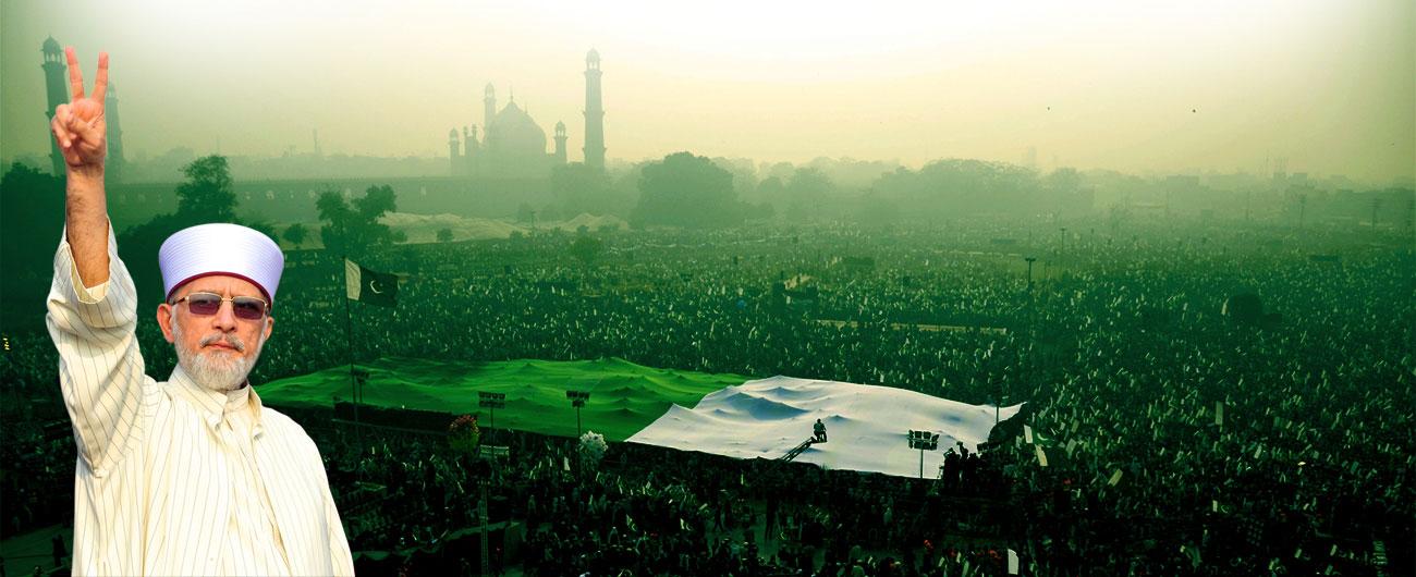 پاکستان عوامی تحریک