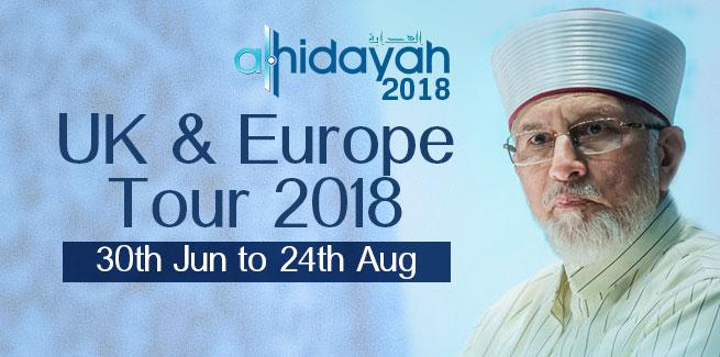 شیخ الاسلام کا دورہ برطانیہ اور یورپ 2018