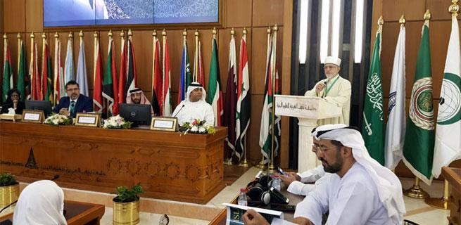 خطاب الدكتور محمد طاهر القادري للمؤتمر المنعقد من قبل منظمة الدول الإسلامية