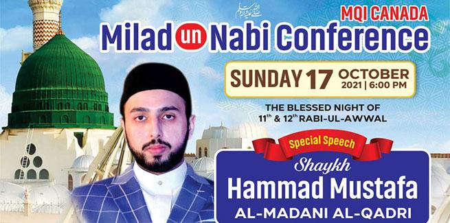 Milad-un-Nabi ﷺ Conference