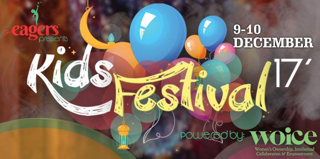 KIDS Festival 2017