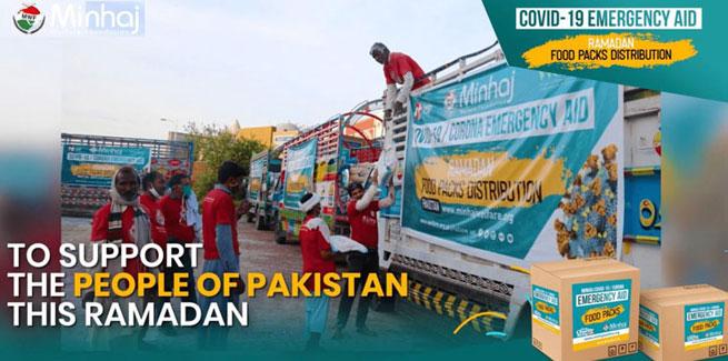 کووڈ 19: منہاج ویلفیئر فاؤنڈیشن کی امدادی سرگرمیاں