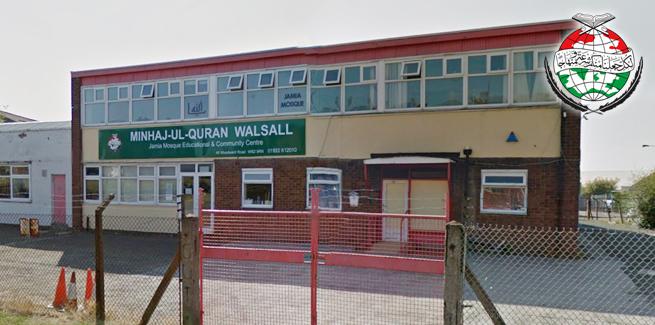 Minhaj-ul-Quran Islamic Centre, Walsall, UK