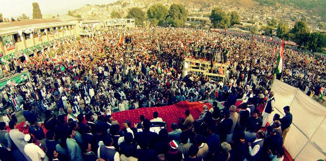 PAT Abbottabad Sit-in