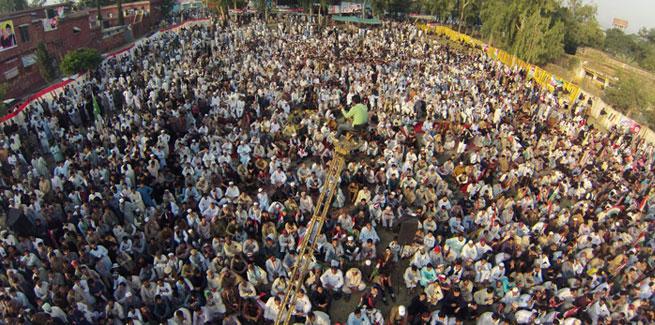 PAT Haripur Sit-in