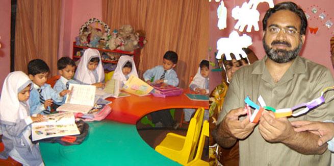 Minhaj Model School inaugurated in Bahawalnagar