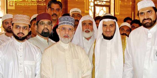 Shaykh-ul-Islam's visit to Bahrain