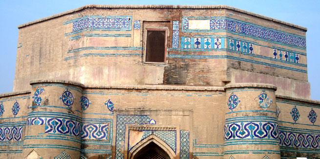 Welcome to Minhaj-ul-Quran D.G Khan