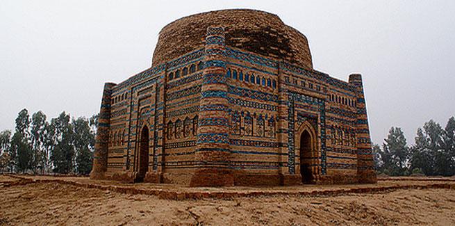 Welcome to Minhaj-ul-Quran D.I Khan