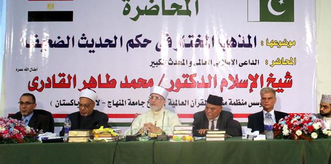 Shaykh-ul-Islam delivers a landmark speech in Al-Azhar University