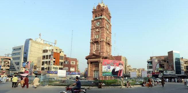 Welcome to Minhaj-ul-Quran Faisalabad