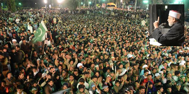 Revolution March Gujranwala
